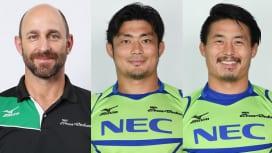 NECのラッセル ヘッドコーチが退任。臼井、権丈、カーペンターら8選手も退団。
