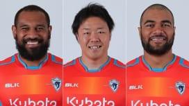 クボタが退団選手発表… 元日本代表のオツコロ、元主将の立川直道ら9人