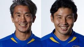 NTTコム 元主将の友井川、溝口ら12選手退団