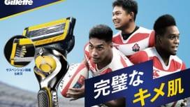 日本ラグビー協会とP&Gジャパンが日本代表オフィシャルサポーター契約締結