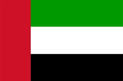 アラブ首長国連邦