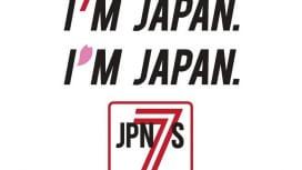 東京五輪に向き合う覚悟と自覚を セブンズ日本代表の新スローガンは「I'M JAPAN.」