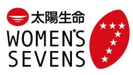 太陽生命ウィメンズセブンズシリーズ今年も4大会 コア昇格の自衛隊体育学校と横河武蔵野も参戦