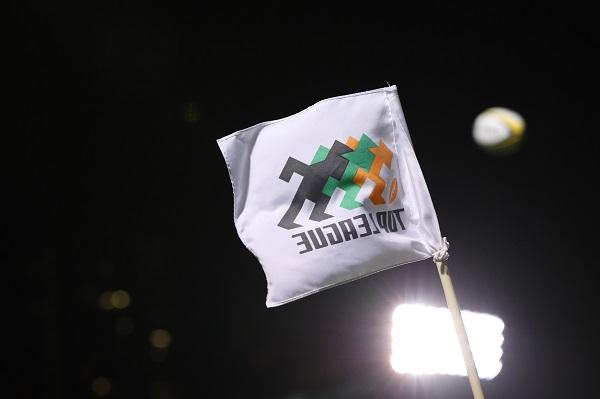 新しいトップリーグは毎年1月~5月、8チーム×3部。2022年開幕。