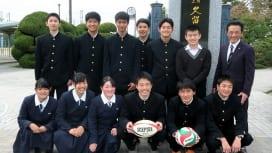 【ラグリパWest】バレーボール部との共闘で15人 福岡県立久留米高校