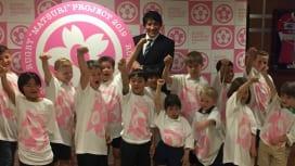 「ラグビーまつりプロジェクト2019」 日本協会とW杯組織委員会がイベント参加募集