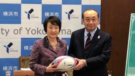 W杯開催都市におけるラグビー普及を支援 三菱地所が横浜市の小学校へボール寄贈