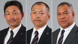 ラグビーワールドカップ2019アンバサダーに元日本代表の梶原氏、廣瀬氏、ラトゥ氏が就任
