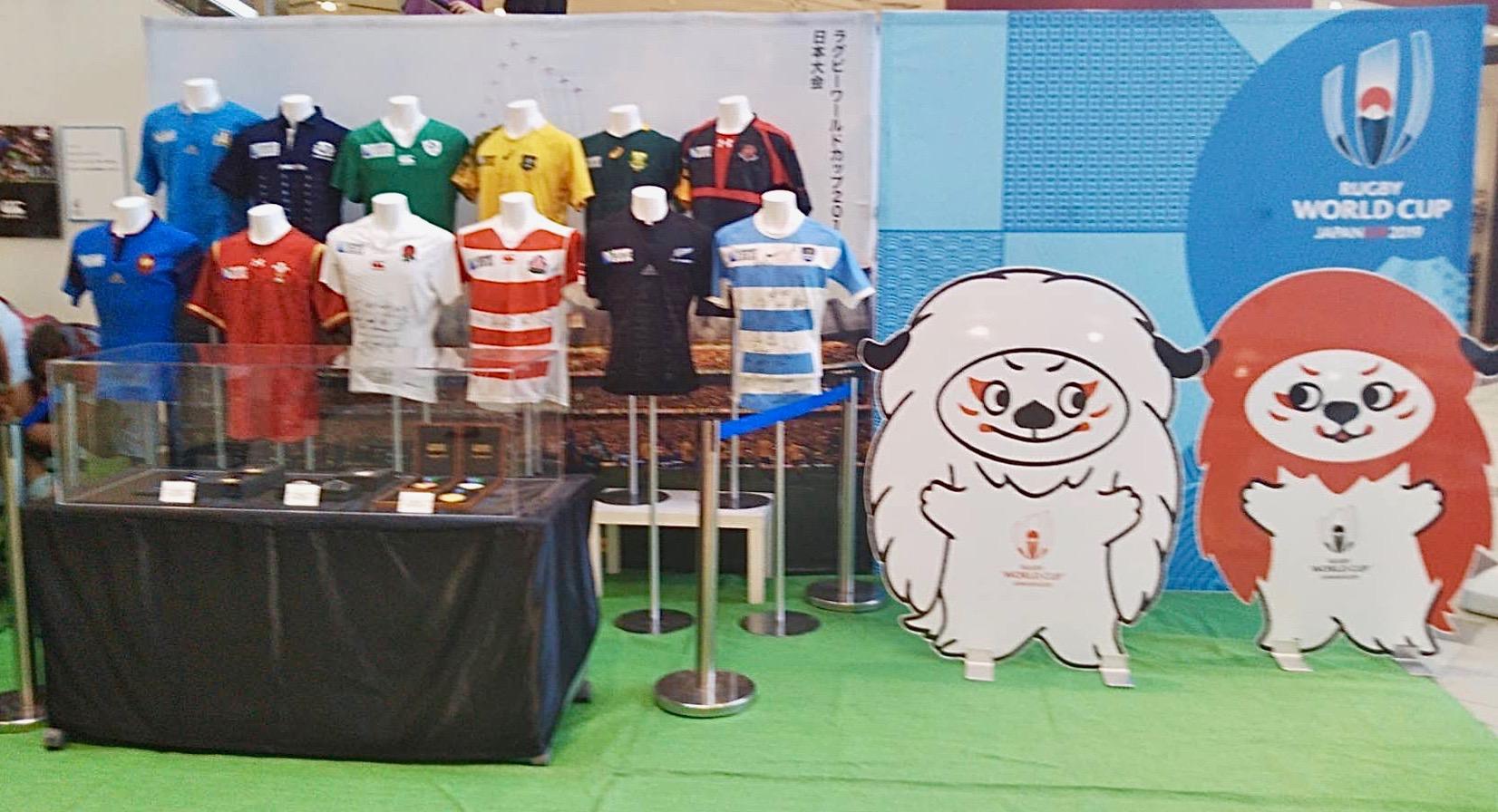 さいたま新都心にてラグビーワールドカップ2019™イベント開催!
