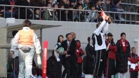 ヒゲ森さん、日本ラグビー協会会長就任に「死ぬ気で」
