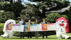 ラグビーワールドカップ2019日本大会のチケットデザイン決定