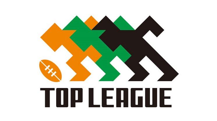 トップリーグ第3代チェアマン就任の太田治氏「FOR ALL精神で、日本を元気に」