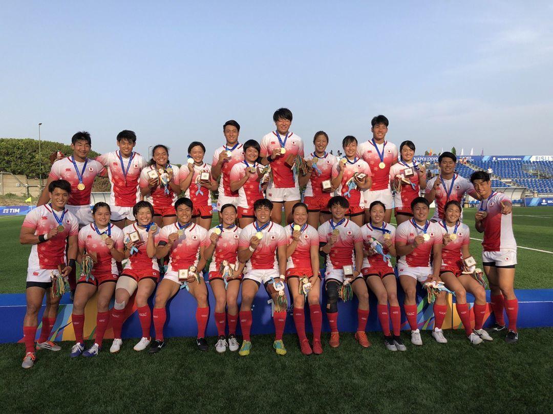 ユニバーシアード2019ラグビー競技 日本が男女そろって金メダル獲得!