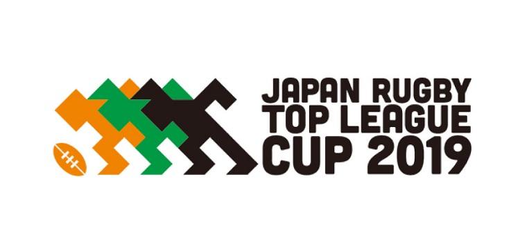 トップリーグカップ 準決勝はクボタ×東芝、サントリー×神戸製鋼