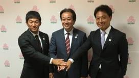 男女7人制日本代表「第一次オリンピックスコッド」発表。メダル獲得計画は?