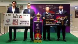 開幕50日前 東京八重洲地下街でワールドカップ2019 日本大会展がオープン