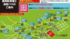関東大学ラグビーは、あさって菅平で開幕!