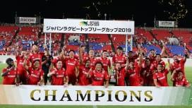 神戸製鋼がトップリーグカップ優勝! 決勝ではクボタを圧倒