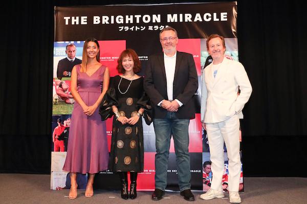 映画『ブライトン ミラクル』が示した二つの奇蹟(後)