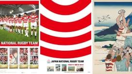 オリジナルフレーム切手セット「JAPAN NATIONAL RUGBY TEAM」販売中