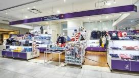 RWC2019 オフィシャルストア 全国に14店舗オープン