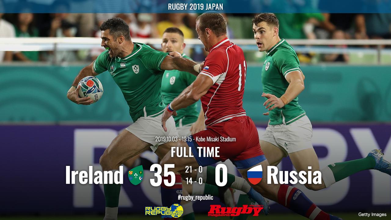 【ラグビーW杯ハイライト動画】日本戦先発から11人変更のアイルランドがロシアからボーナス点付き勝利。