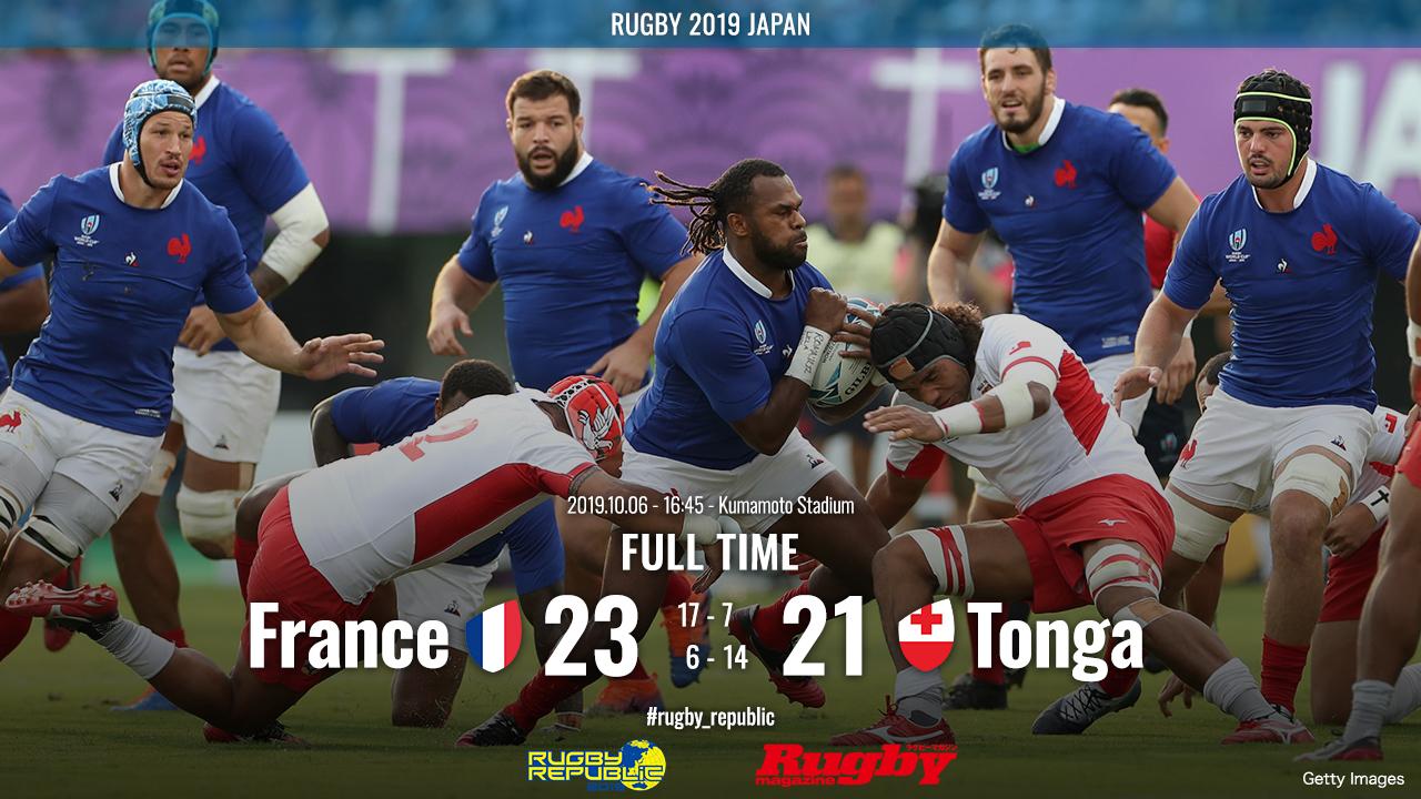 【ラグビーW杯 シーン動画】 フランスがトンガとの熱闘制し8強入り! 前回4位アルゼンチンは敗退決定