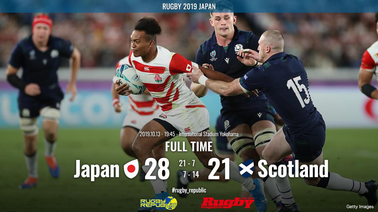 【ラグビーW杯ハイライト動画】日本、悲願のベスト8進出! 28-21スコットランド