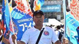 東北にエールを送り続けた元LO。フライキプロジェクト代表・園部浩誉さん。