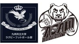 九州共立大が最終節に逆転で悲願の大学選手権初出場決定! 朝日大も切符獲得