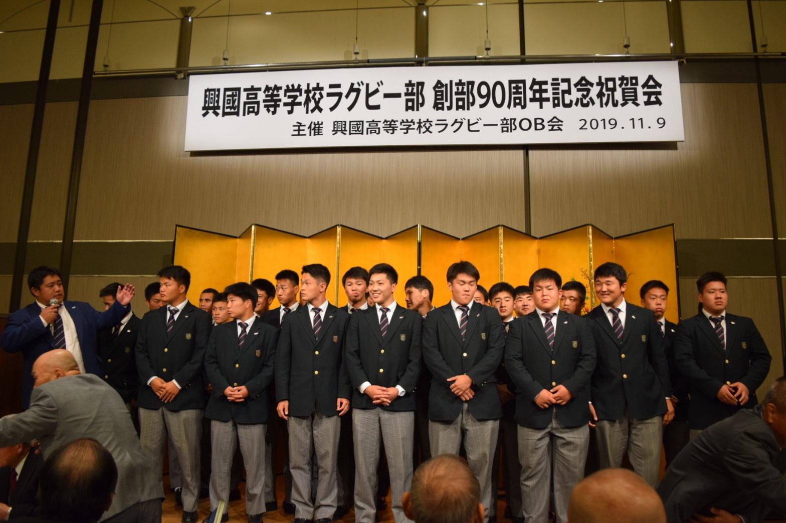 古豪復活へ一丸。興國高校ラグビー部創部90周年記念式典開催。