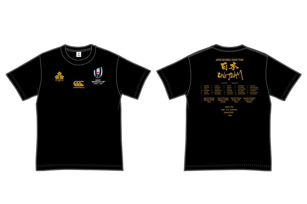 ラグビーワールドカップ2019 日本代表ベスト8進出記念Tシャツ発売!