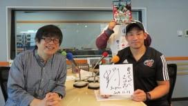 11月24日、17:45から「藤島大の楕円球にみる夢SP〜日本の快挙を振り返る」放送。