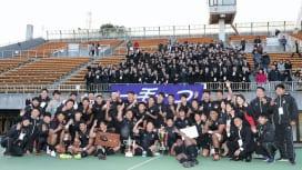 天理大が関西大学Aリーグ全勝で4連覇! 同大、関学大、京産大も全国舞台へ
