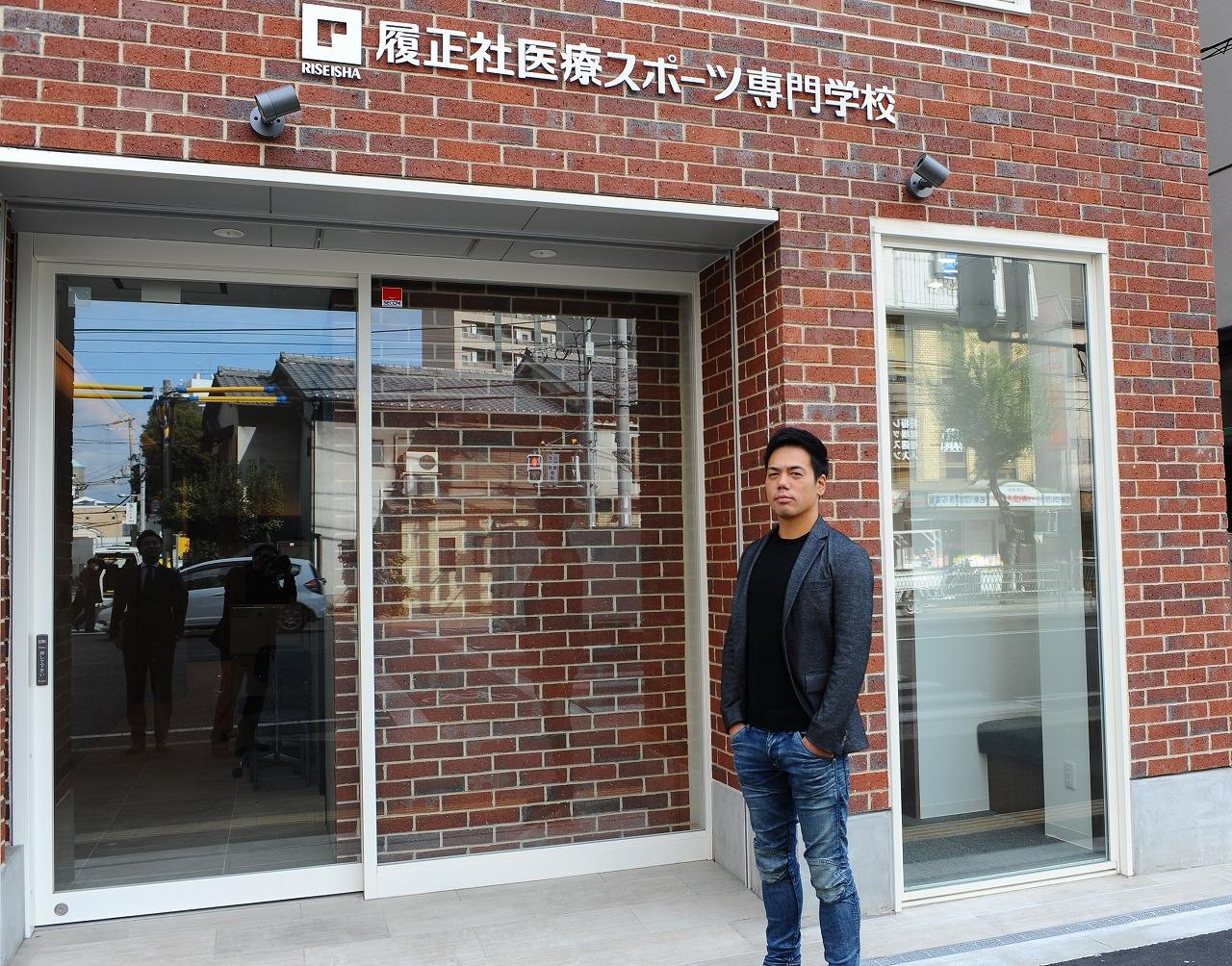 ラグビー日本代表の通訳・佐藤秀典さんが教育界に転職