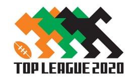 「ジャパンラグビー トップリーグ2020」試合進行演出・会場イベント情報