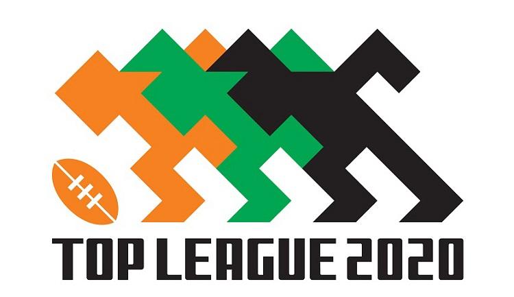 東京五輪7人制日本代表候補に専任選手派遣のTLチームへ特別措置 特別枠増