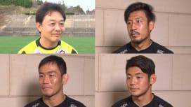 世界転戦中のセブンズ日本代表が語る セブンズの魅力と東京五輪への展望