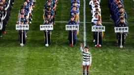 花園で全国高校ラグビー開幕 宮崎県立高鍋高校の細元主将が堂々と選手宣誓