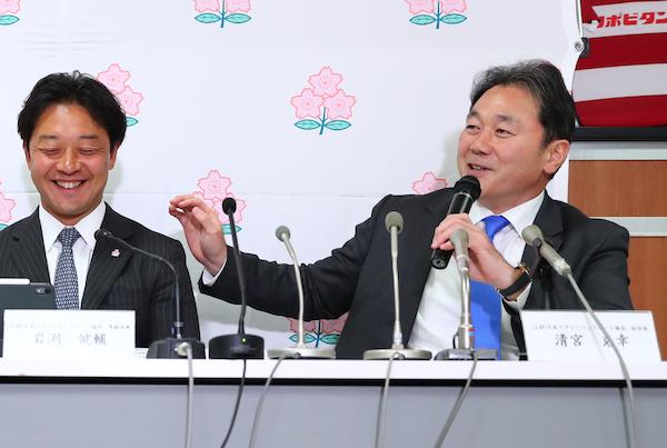 新リーグ会見、清宮副会長の全発言