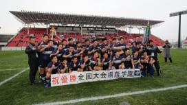高校日本一! 桐蔭学園の藤原センセイ、30年目の歓喜。