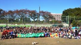 東京都内でラグビーをプレーする幼児、小学生がW杯直前と比べて1・34倍に増加。