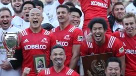 第57回日本選手権、日程決まる。 決勝は5月30日(土)に秩父宮