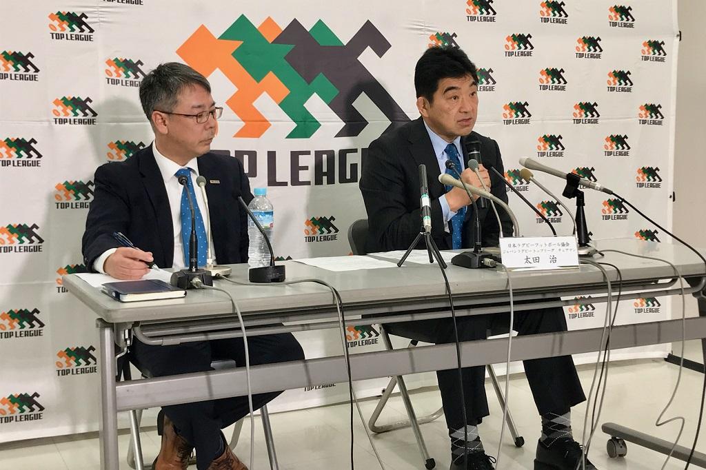 トップリーグ、第9節(3月14日〜15日)以降の試合開催は3月9日頃に判断
