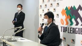 TLの大会中止について会見。日本選手権の出場枠は4月中旬に発表