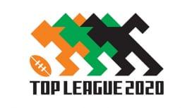 トップリーグが違法薬物検査実施 受検者全員「陰性」