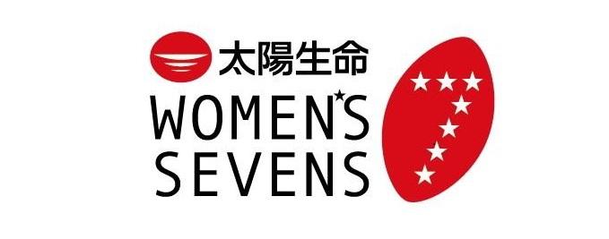 太陽生命ウィメンズセブンズシリーズ 新型コロナの影響で5月の東京大会と静岡大会中止