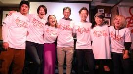廣瀬俊朗が率いるスクラムユニゾン、ヤマハスポーツ振興財団から表彰
