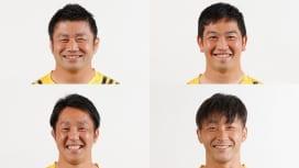 サントリーサンゴリアスの大島佐利ら4選手が引退、社業専念へ。