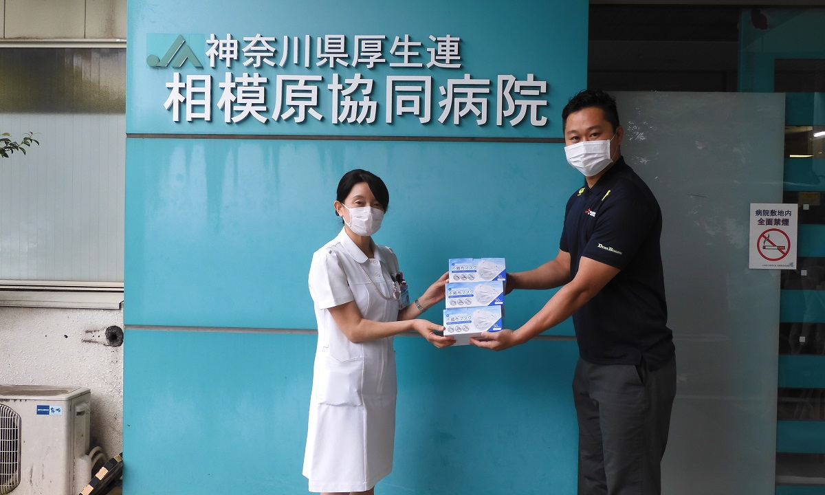 お世話になっている方々へ感謝を。三菱重工相模原のLO徳田がマスク5000枚を寄付